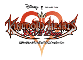 Image illustrative de l'article Kingdom Hearts: 358/2 Days