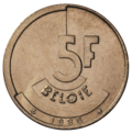 Coin BE 5F Baudouin rev NL 87.png