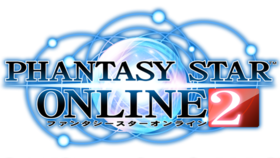 Image illustrative de l'article Phantasy Star Online 2