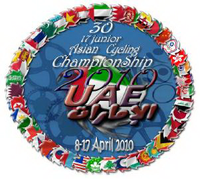 Description de l'image  2010 Asian Cycling Championships logo.png.