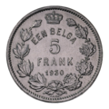 Coin BE 5F Albert I rev NL 58.png