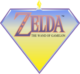 Image illustrative de l'article Zelda: The Wand of Gamelon