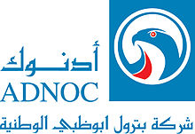 logo de Abu Dhabi National Oil Company