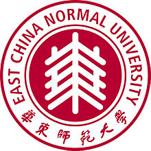 Image illustrative de l'article Université normale de la Chine de l'Est