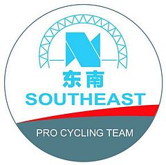 Logo Southeast 2015.jpg