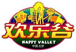 Happy Valley LOGO.jpg