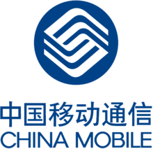 logo de China Mobile Communications Corp.