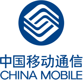 Logo de China Mobile