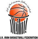 Image illustrative de l'article Fédération d'Iran de basket-ball