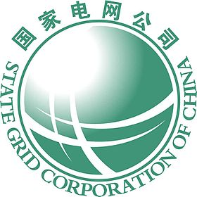 logo de State Grid Corporation of China