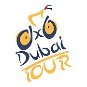 Description de l'image Logo Dubaï Tour.jpg.