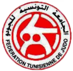 Image illustrative de l'article Fédération tunisienne de judo