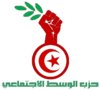 Image illustrative de l'article Parti du centre social (Tunisie)