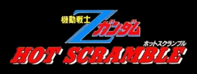 Image illustrative de l'article Kidō Senshi Z Gundam: Hot Scramble