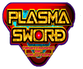 Image illustrative de l'article Plasma Sword: Nightmare of Bilstein