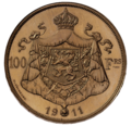 Coin BE 100F Albert I rev FR 49a.PNG