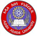 Image illustrative de l'article Université d'Addis-Abeba