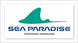 Image illustrative de l'article Yokohama Hakkeijima Sea Paradise