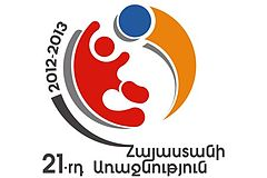 Description de l'image Armenia-football-premiere-league-2012-2013-tour-logo.jpg.
