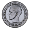 Coin BE 50F Expo58 obv NL 80.png