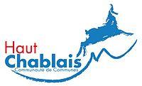 200px Logo EPCI Haut Chablais - Un pas de plus pour le Pôle Ressourcerie du Chablais