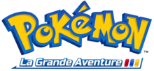 Image illustrative de l'article Pokémon - La Grande Aventure