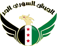 Image illustrative de l'article Armée syrienne libre