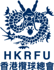 Description de l'image Logo Hong Kong Rugby Football Union.png.