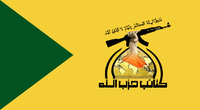 Image illustrative de l'article Kataeb Hezbollah
