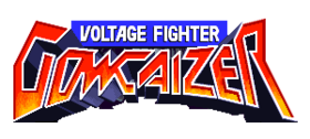 Image illustrative de l'article Voltage Fighter: Gowcaizer