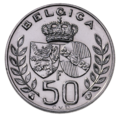 Coin BE 50F Royal Wedding rev 81.png