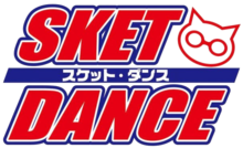 Image illustrative de l'article Sket Dance