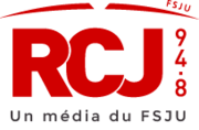 Description de l'image RCJLogo.png.