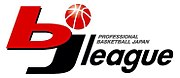 alt=Description de l'image Bj league.jpg.
