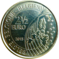 BE 2,5€ 2015 revers.png