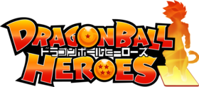 Image illustrative de l'article Dragon Ball Heroes