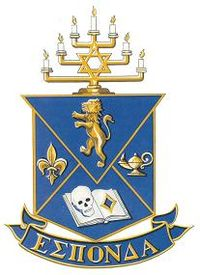 Image illustrative de l'article Alpha Epsilon Pi
