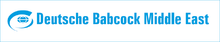 Description de l'image Deutsche_Babcock_Middle_East_logo.png.