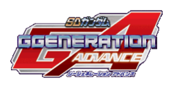 Image illustrative de l'article SD Gundam: G Generation Advance