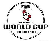 Description de l'image Logo Coupe du monde volley-ball 2011.jpg.