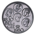 Coin BE 500F 150year independence obv NL 86.png