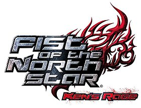 Image illustrative de l'article Fist of the North Star: Ken's Rage
