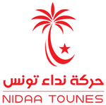 Image illustrative de l'article Nidaa Tounes