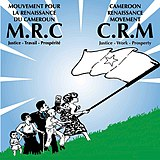 Image illustrative de l'article Mouvement pour la renaissance du Cameroun