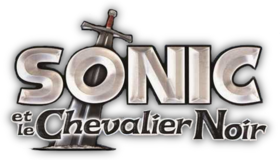 Image illustrative de l'article Sonic et le Chevalier noir