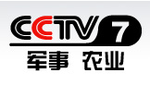 Image illustrative de l'article CCTV-7