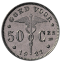 Coin BE 50c wounded Belgium rev NL 56.png