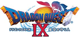 Image illustrative de l'article Dragon Quest IX : Les Sentinelles du firmament