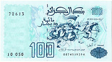 مائــــــــــة دينــــــــــار Cent dinars, Face recto