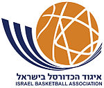 image illustrative de l'article Fédération d'Israël de basket-ball